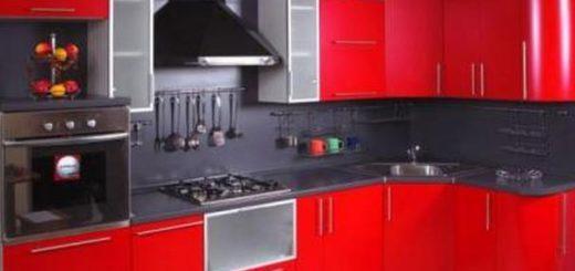 Красный цвет в оформлении дизайна комнаты