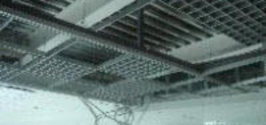 Рекомендации по установке потолка Грильято