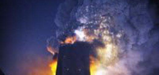 Определение огнестойкости здания