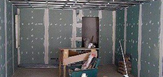 Гипсокартон для облицовки стен