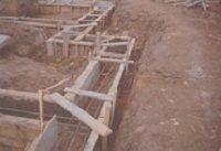 Расчет земляных работ (ленточный фундамент)