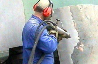 Пескоструйное оборудование, особенности использования