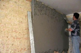 Выравнивание стен в доме самостоятельно