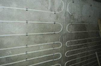 Монтаж системы теплого пола для обогрева стены