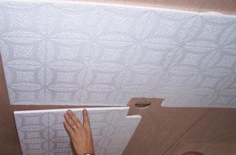 Монтаж потолочной плитки на клей