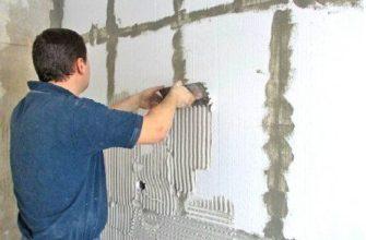 Штукатурим пенопласт на стене самостоятельно
