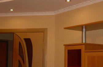 Монтаж двухуровневого потолка в моей квартире