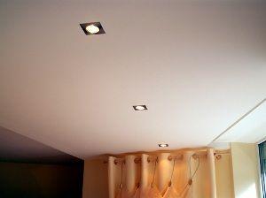 Про подвесные потолки