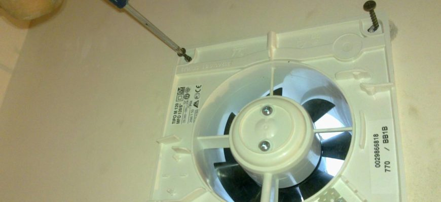 Монтаж вентиляции санузла